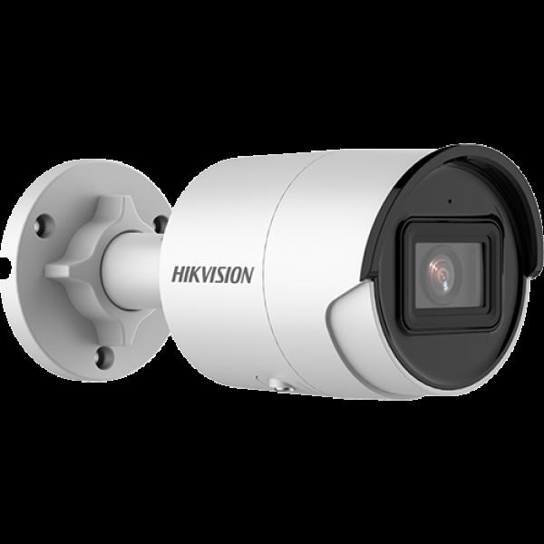 Camera de supraveghere IP Bullet, 4MP, IR 40m, 2.8mm, Hikvision DS-2CD2046G2-I-2.8mm