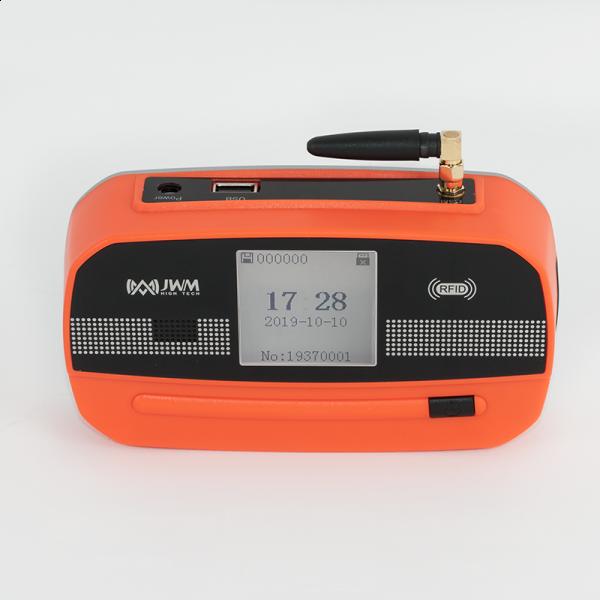 Statie de descarcare evenimente patrula prin USB, comunicatie in timp real 3G