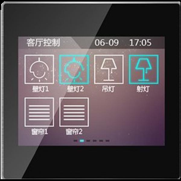 """Panou control TFT 3.5"""" cu touch screen"""