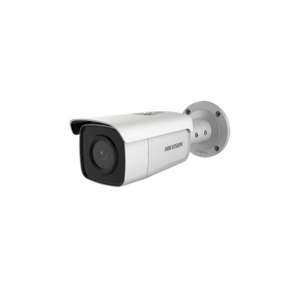 Camera Hikvision 4MP DS-2CD2T46G1-4I - gss.ro