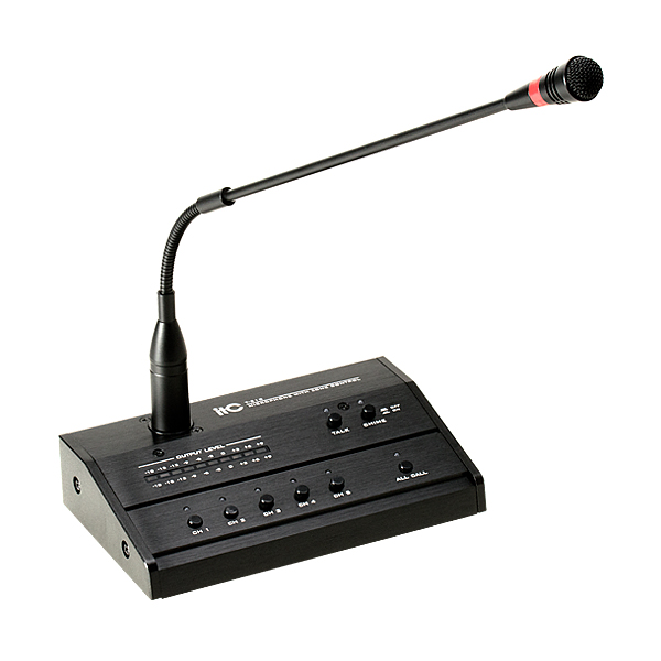 Remote Paging Microphone Console