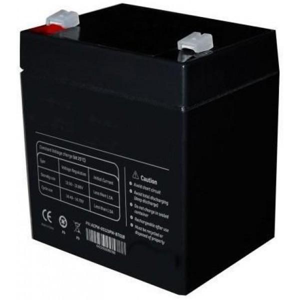 Acumulator capsulat 4.2Ah12V, 88x70x100 mm; PRET unitar PROMOTIONAL PENTRU VANZARE la cutie de 10 bucati.