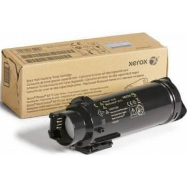 XEROX 106R03483 YELLOW TONER CARTRIDGE