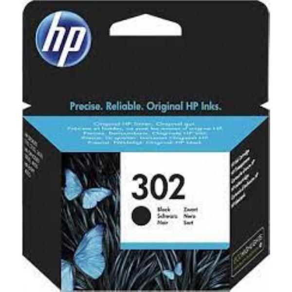 HP F9J68A  INKJET CARTRIDGE