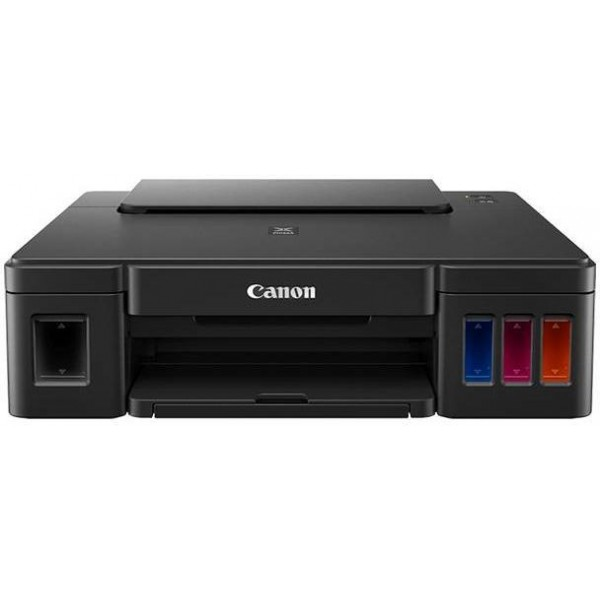 CANON G1411 CISS COLOR INKJET PRINTER