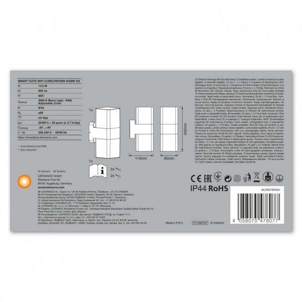 APLICA EXTERIOR LEDVANCE 4058075478077