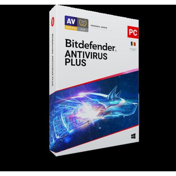 LIC BIT AVP 3DISP 1AN RETAIL